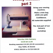 Get to know your sewing machine – part 2
